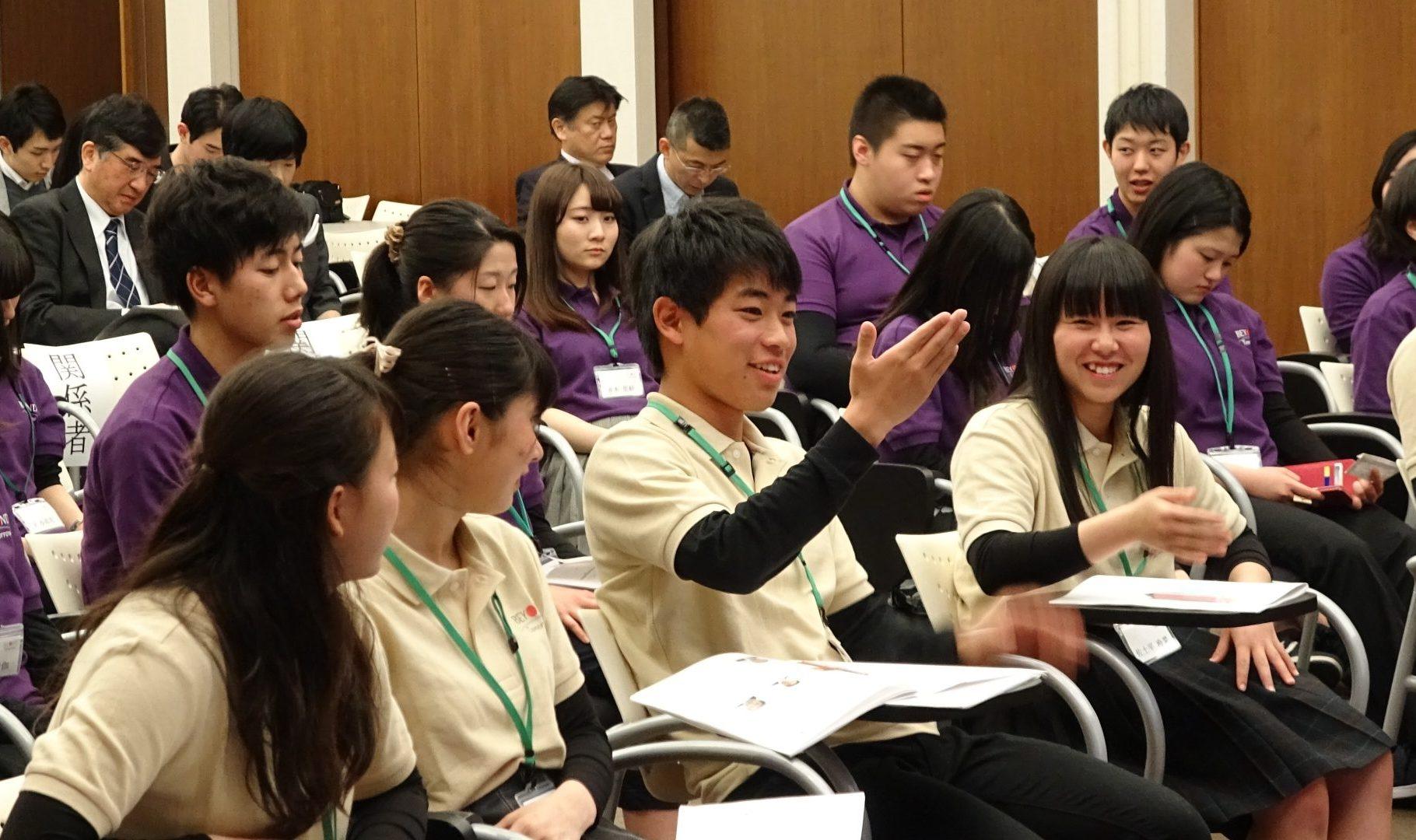 一般財団法人教育支援グローバル基金 ビヨンドトゥモロー