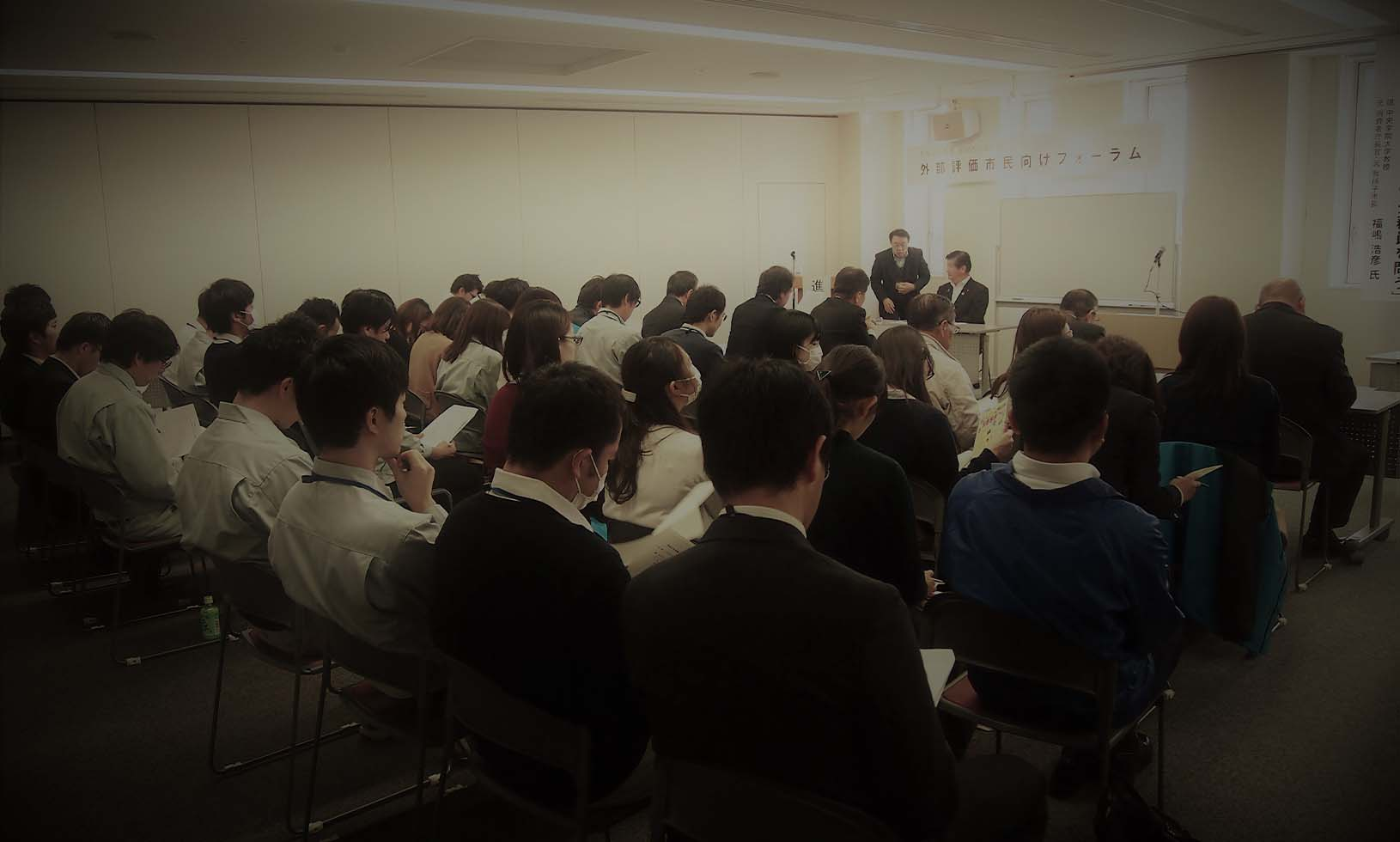 一般社団法人 構想日本
