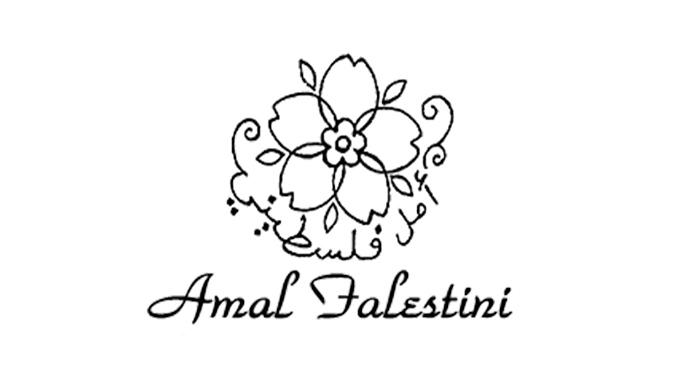 パレスチナ・アマル